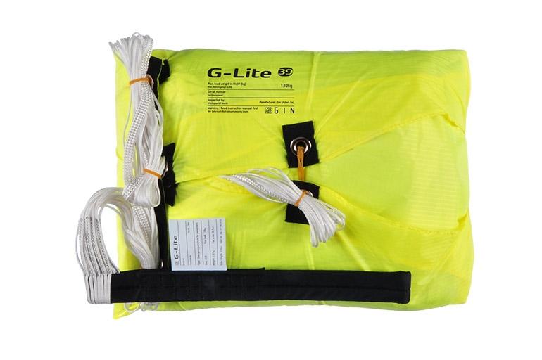 SetWidth770-g-lite-770w-512-02
